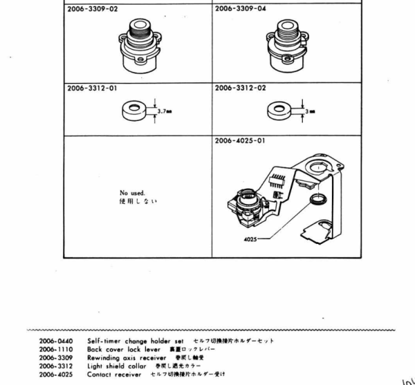 Part in maintenance manual